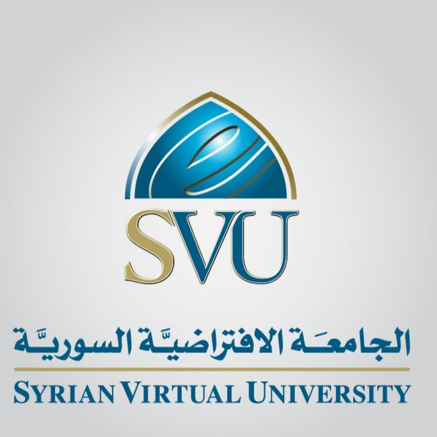 الجامعة الافتراضية السورية
