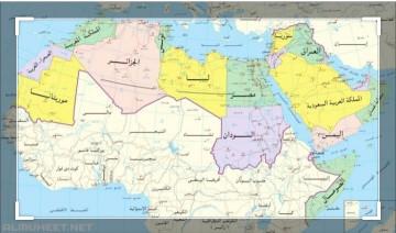الجغرافية