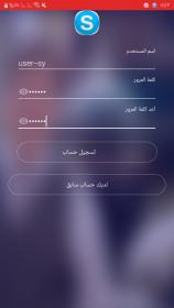 تطبيق