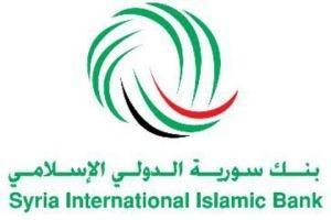Image result for الدولي الإسلامي يوزع أسهم مجانية على مساهميه