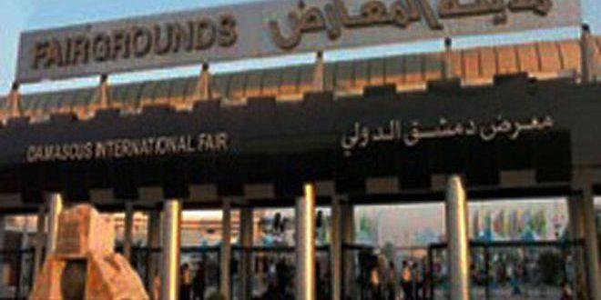 تخصيص 70 باصاً لنقل زائري معرض دمشق الدولي إلى مدينة المعارض