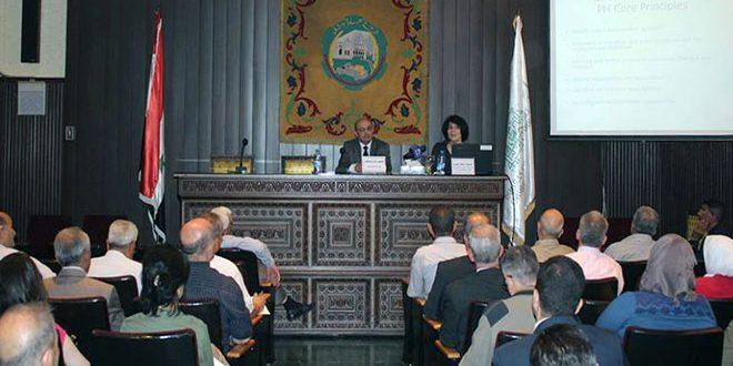 مناقشة تقييم أداء العاملين في القطاع الخاص في ندوة غرفة تجارة دمشق