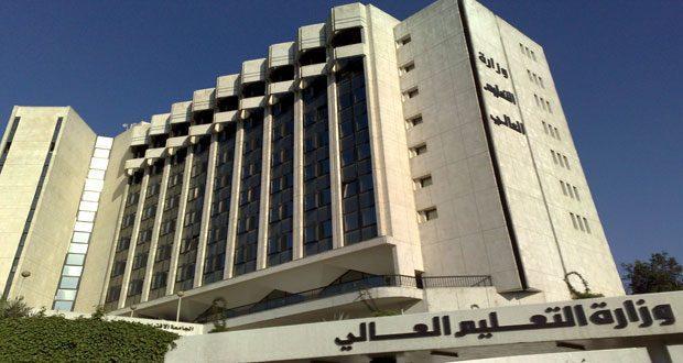 إعلان أسماء المقبولين في المنح المقدمة من الجامعات الإيرانية لمرحلة الدراسات العليا
