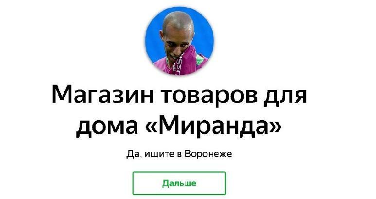 نهر صلاح في روسيا