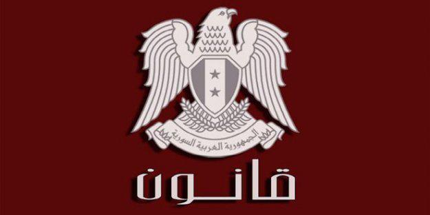 الرئيس الأسد يصدر قانونا بتحديد اعتمادات الموازنة العامة للدولة للسنة المالية 2019