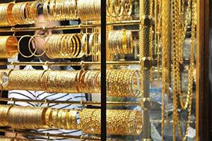 الذهب في سورية ينحفضض 4 بالمائة في يوم واحد.. والغرام يتراجع 400 إلى 18800 ليرة
