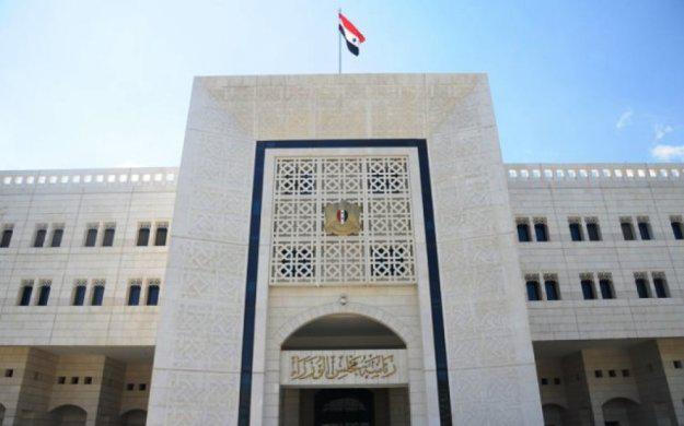 مجلس الوزراء يقر راتب شهري للمسرحين من خدمة العلم
