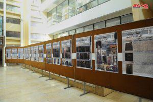 70 مشروع طلابي حول القيم التراثية المادية واللامادية لمعلولا وصيدنايا