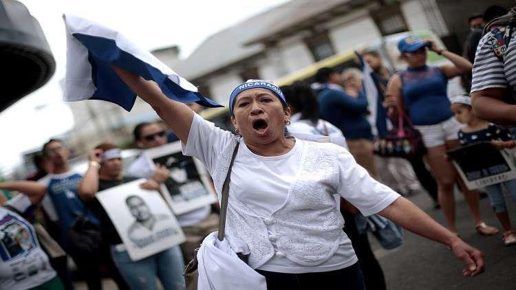 نيكاراغوا..  تقدم في مفاوضات الحكومة والمعارضة