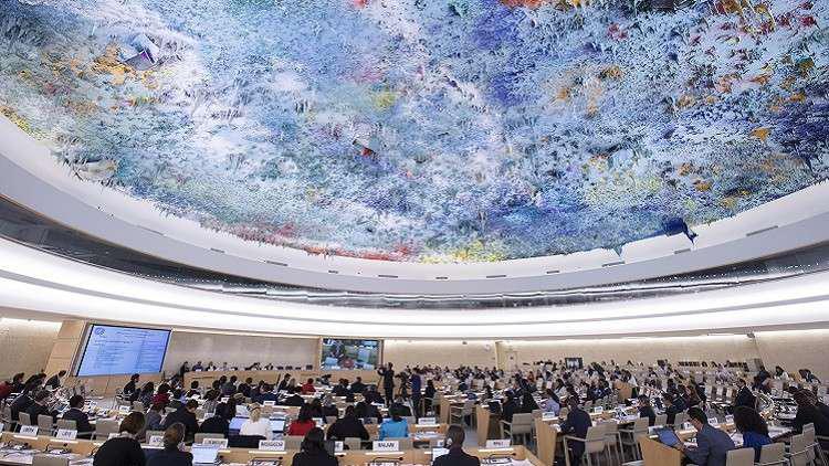 الرياض بصدد سماع أول انتقادات لها من مجلس حقوق الإنسان