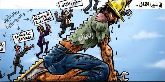 اتحاد العمال يتفق مع الحكومة على 245 ليرة