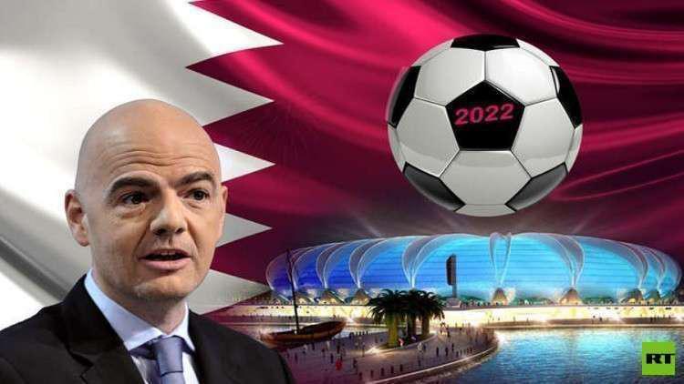 """""""الفيفا"""" يستقر على دولتين تشاركان قطر تنظيم مونديال 2022"""