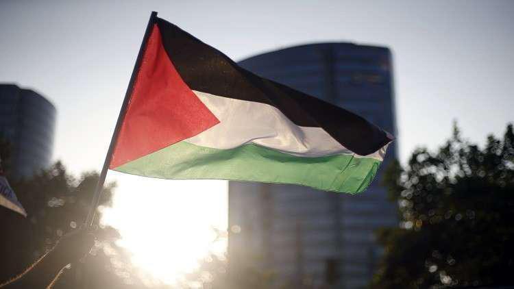 مقتل وإصابة فلسطينيين في نيوزيلندا