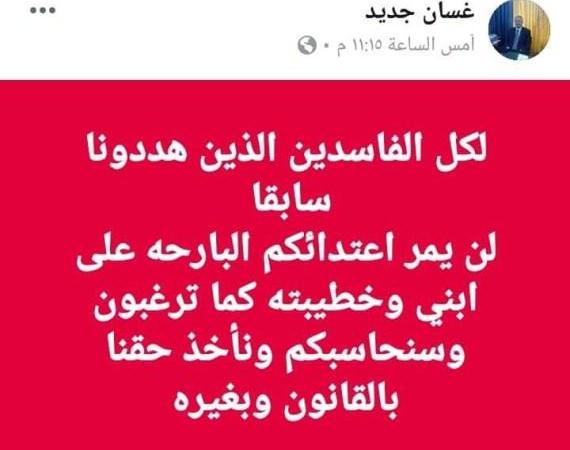 """""""اللاذقية"""".. الاعتداء على عائلة ناشط بفضح الفساد!"""