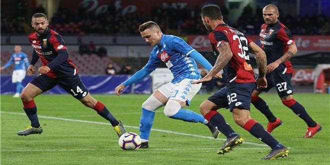 جنوى يتعادل مع مضيفه نابولي بالدوري الإيطالي