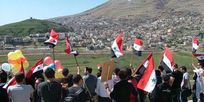 الجولان سوري الهوية والأرض والجغرافيا والحضارة والتاريخ