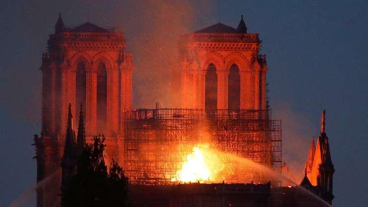 حزن وصدمة.. ردود فعل دولية على حريق نوتردام في باريس