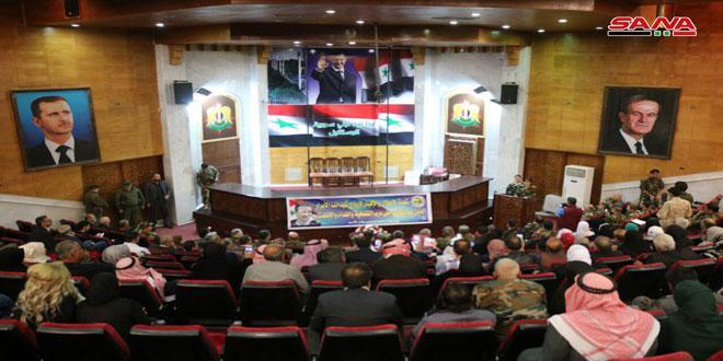 تكريم 83 أسرة من ذوي شهداء الجيش في دير الزور