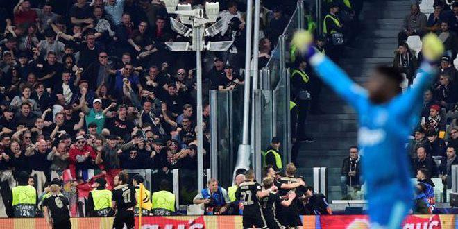 أياكس يتأهل إلى قبل نهائي أبطال أوروبا بفوزه على يوفنتوس