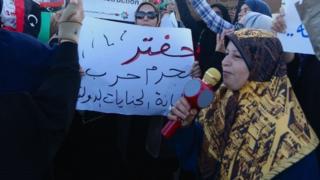 """""""جرائم حرب ليبيا على فيسبوك"""""""