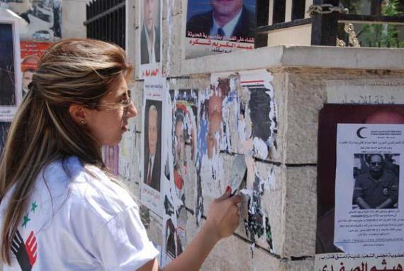 """""""دمشق"""" عضو  في مجلس المحافظة : أخشى أن يفهم الناس أننا نمضى إلى خصخصة مهام المحافظة"""