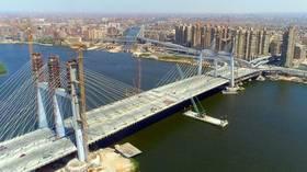 أعرض جسر معلق في العالم بمصر.. وسر تحطيم رقم تركيا القياسي!