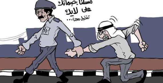 """20 تهمة تلاحق """"أمجد بدران""""، ودعوة لإعادة النظر بقانون الجريمة الالكترونية"""