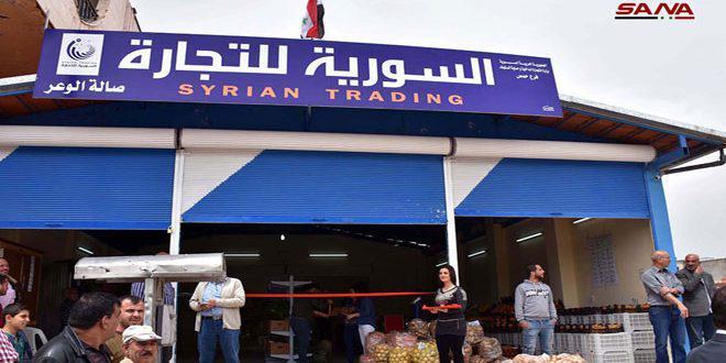 2.8 مليار ليرة حجم التدخل للسورية للتجارة في أسواق حمص خلال الربع الأول