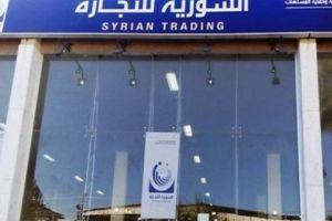 السورية للتجارة تطرح البيع بالكوبونات