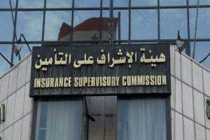 نمو سوق التأمين في سورية 20% خلال العامين الماضيين