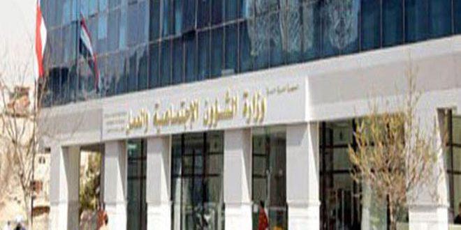 الشؤون الاجتماعية والعمل في الدورة الـ61 لمعرض دمشق الدولي… طيف واسع من الخدمات