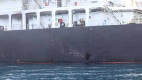 الجيش الأمريكي: اللغم الذي استهدف ناقلة النفط اليابانية شبيه بالألغام الإيرانية