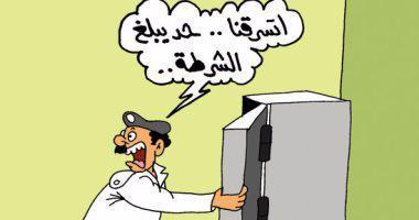 """""""ريف دمشق"""": إلقاء القبض على امرأة شكلت عصابة تزوير.."""