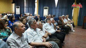 طقوس الموت عند التدمريين في جمعية العاديات بحمص