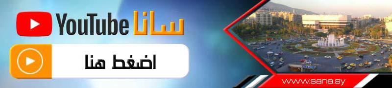 """""""سوا بترجع أحلى"""" تواصل تجميل وإعادة تأهيل مدخل دمشق الشمالي"""