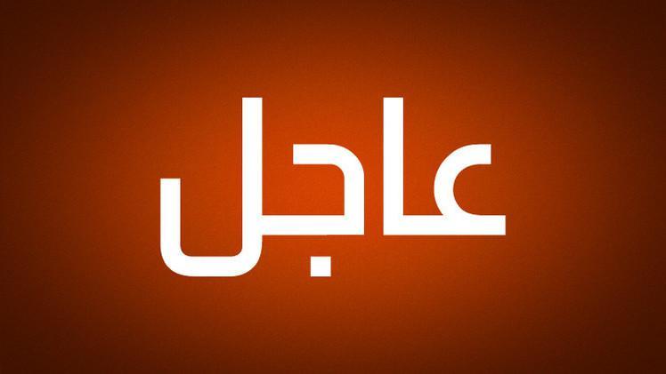 مراسلنا: موقع تابع للتلفزيون الإيراني يحذف خبر احتجاز ناقلة ترفع العلم البريطاني بعد نشره