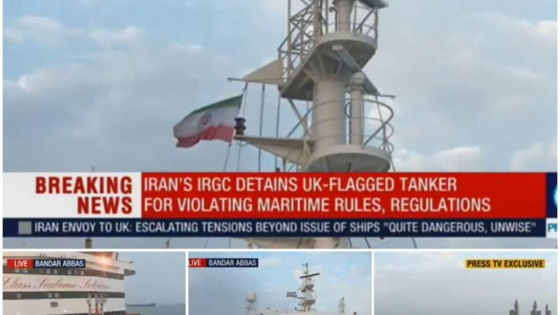 إيران تنزع العلم البريطاني وترفع علمها على الناقلة البريطانية المحتجزة