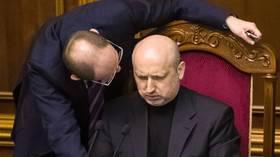 سياسي أوكراني يهين مواطنيه وينعتهم بـ