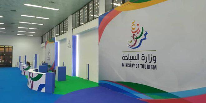 زيارات افتراضية لمواقع سياحية سورية و44 حرفة وشارع للأكل في معرض دمشق الدولي