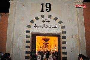 فريق أرجوان..15 حرفة تلتقي في ركن يعبق بالفن والأصالة بجناح الحرف اليدوية في معرض دمشق الدولي