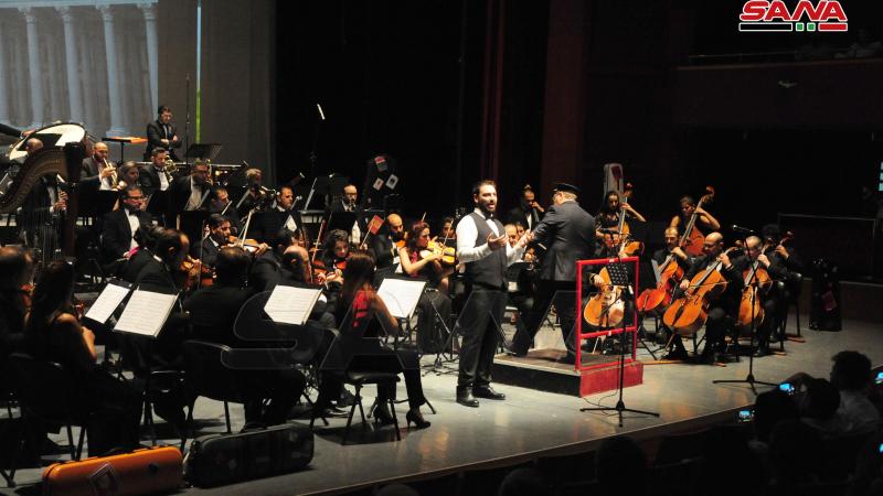 """""""حول العالم في عشر مقطوعات""""… أمسية موسيقية كلاسيكية للفرقة السيمفونية الوطنية السورية"""