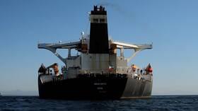 إيران: التهديدات الأمريكية لناقلة النفط