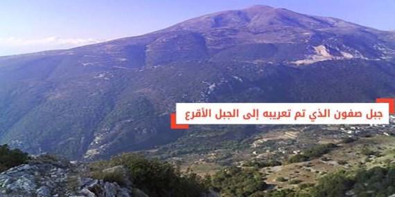 باحث: تعريب أسماء الأماكن في سوريا يؤثر على الهوية والإنتماء