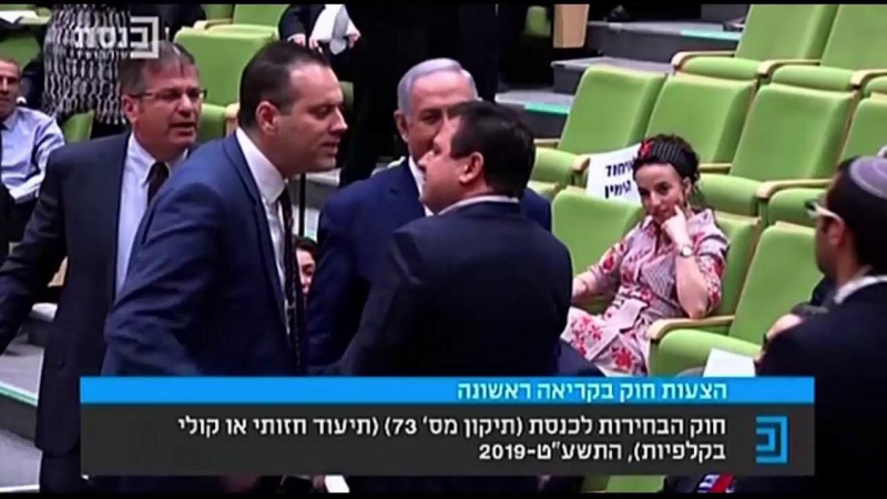 رئيس القائمة العربية في الكنيست يواجه نتنياهو بكاميرا الهاتف