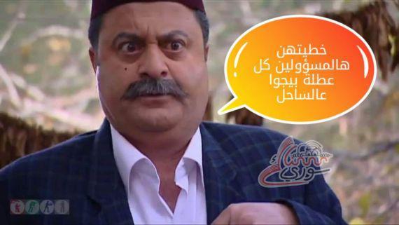 """الحكومة بالعطلة تفتتح مشفى متأخر 12 عاماً.. و""""أيمن رضا"""" يتحدث عن اعتزاله صوت وصورة. عناوين الصباح"""