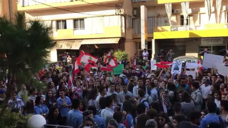 مراسلنا: تظاهرات طلابية تعم لبنان