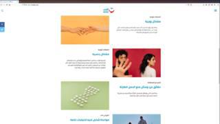 """""""زواج بلا قبلات"""" في مجتمعات عربية محافظة"""