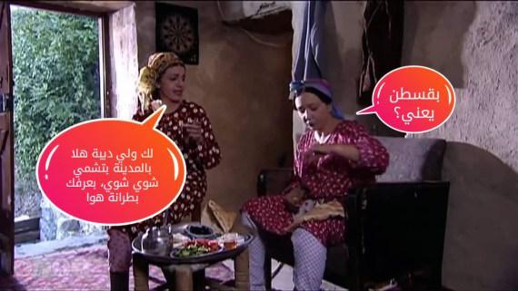 """سكان المدن يواجهون خطر دفع """"ضريبة الهواء"""".. ومصادرة 117 سطل لبنة في """"حماة"""".. عناوين الصباح"""