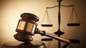 محكمة أمريكية تبرئ لبنانيا من تهمة الاحتيال على أمريكيين