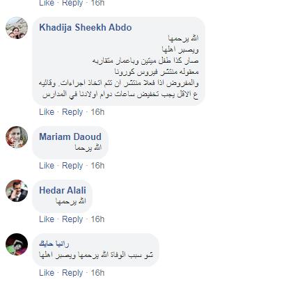 """وفاة 5 أطفال في اللاذقية بأقل من أسبوع.. مخاوف من انتشار """"الكورونا"""""""